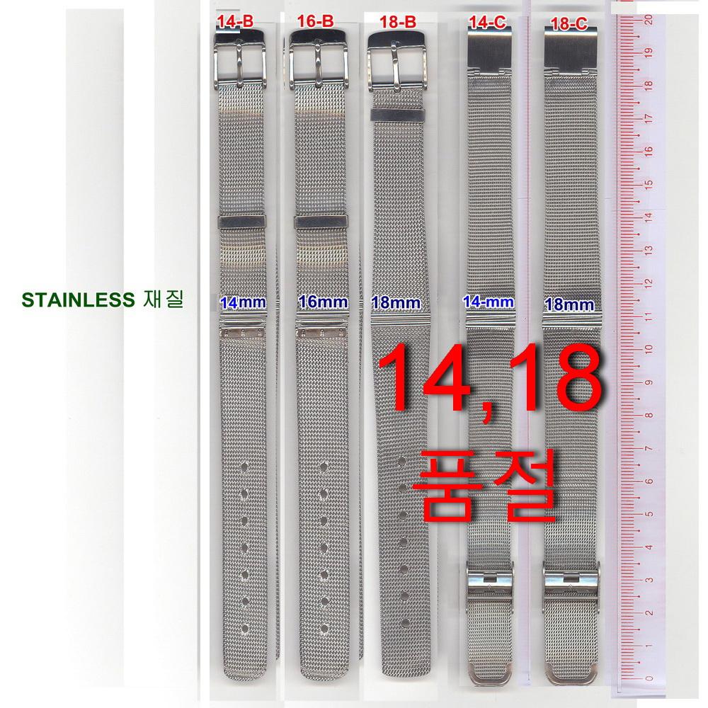 KLPK15143메쉬매쉬밴드시계줄스틸매탈 14mm16mm18mm