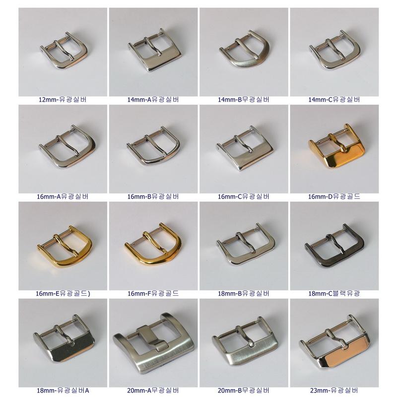 손목시계밴드버클줄고리8 10 12 14 16 18 20 23 25mm