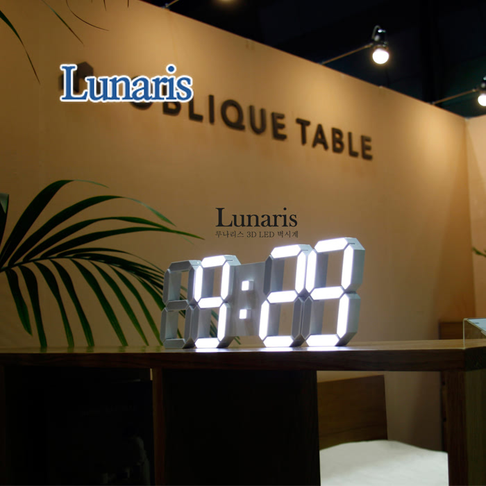 KLPK14018 루나리스3D LED 미니 탁상 벽시계  사무실 벽시계 OEM 판촉물 홍보 시계제작 기념품