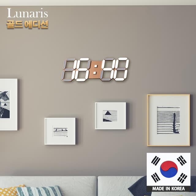 KLPK14020 국산 루나리스 골드에디션 3D LED벽시계 38cm 사무실 벽시계 OEM 판촉물 홍보 시계제작 기념품