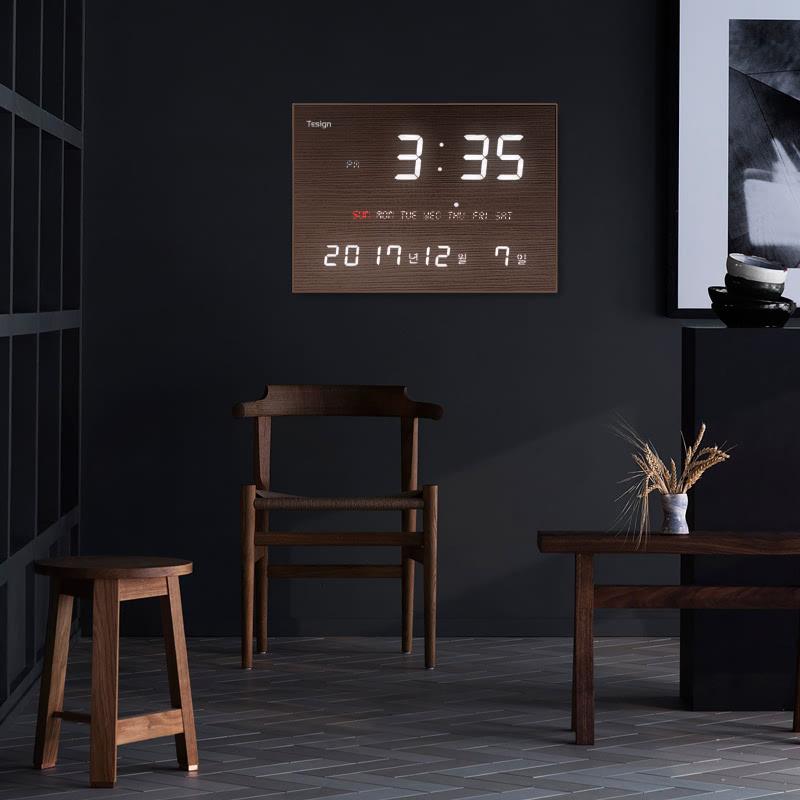 KLPK14021 국산 루나리스 FM수신 전파 LED 벽시계 사무실 벽시계 OEM 판촉물 홍보 시계제작 기념품