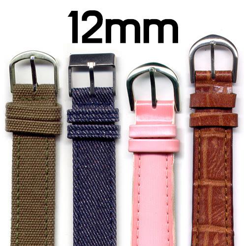 KLPK19006 12mm 시계 밴드 모음 시계 부자재 밴드 버클