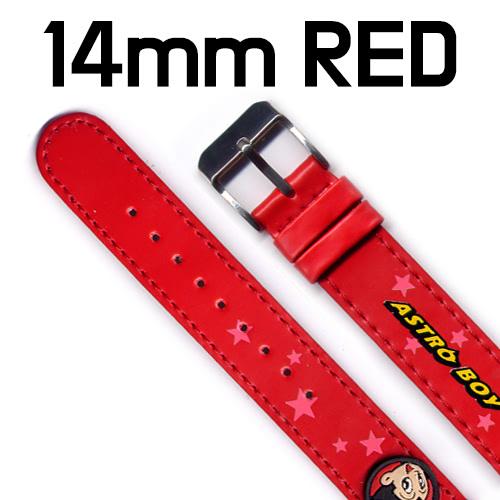KLPK19007 14mm 시계 밴드 모음 시계 부자재 밴드 버클