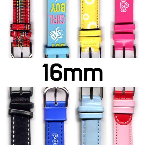 KLPK19014 16mm 시계 밴드 모음 시계 부자재 밴드 버클