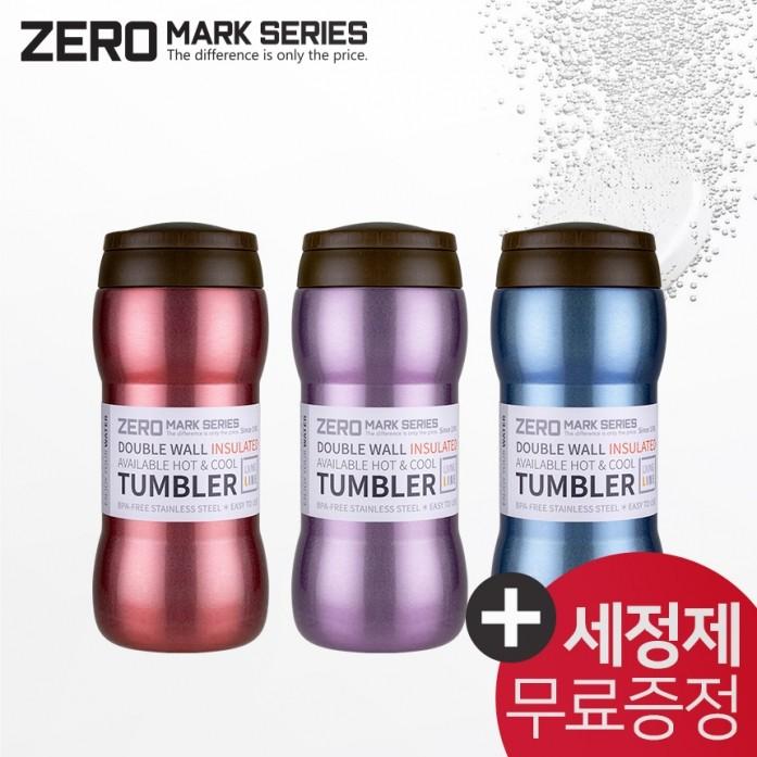 KLPK21053(100개 단가) [제로마크] 덴버텀블러(소)-레드 퍼플 [300ml] 머그컵 텀블러 판촉 전용 상품 케이엘피코리아