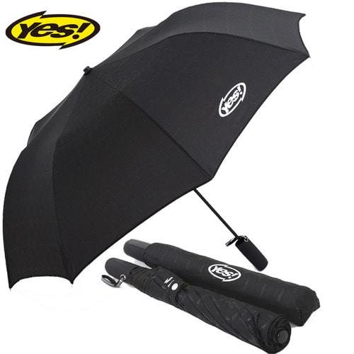 KLPK22004(100개 단가) 2단자동엠보 우산제작 우산도매 판촉물 케이엘피코리아