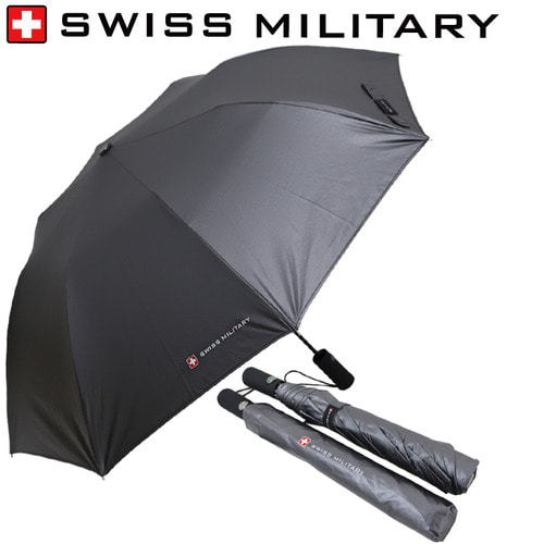 KLPK22038(100개 단가) 2단자동클래식 우산제작 우산도매 판촉물 케이엘피코리아