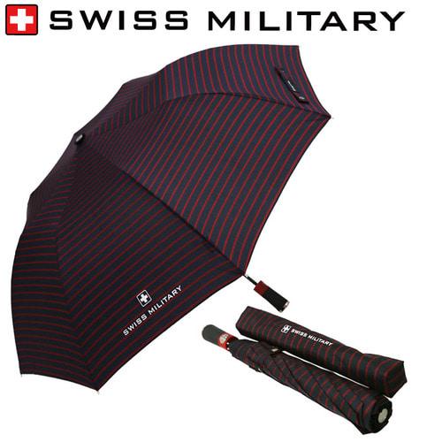 KLPK22041(100개 단가) 2단자동스트라이프 우산제작 우산도매 판촉물 케이엘피코리아