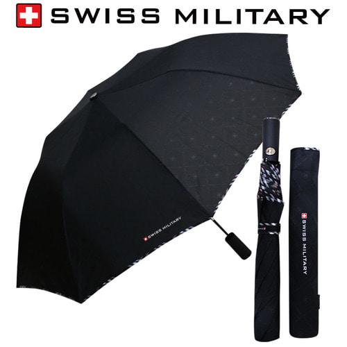 KLPK22042(100개 단가) 2단자동엠보선염바이어스 우산제작 우산도매 판촉물 케이엘피코리아