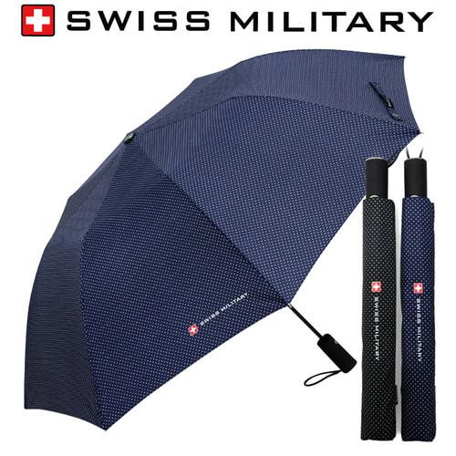 KLPK22043(100개 단가) 2단자동핀도트_블랙,네이비(2칼라) 우산제작 우산도매 판촉물 케이엘피코리아
