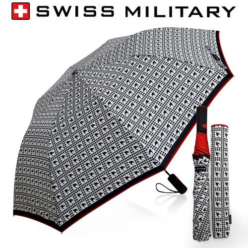 KLPK22044(100개 단가) 2단자동하운드체크 우산제작 우산도매 판촉물 케이엘피코리아