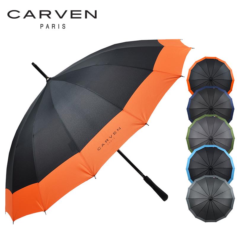 KLPK22201(100개 단가) 까르벵 60 14살 보다 장우산 우산제작 우산도매 판촉물 케이엘피코리아