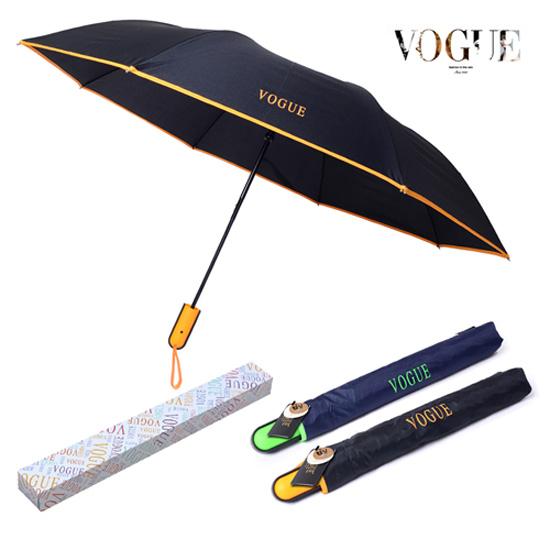 KLPK22206(100개 단가) 보그 2단 에멀솔리드 우산 우산제작 우산도매 판촉물 케이엘피코리아