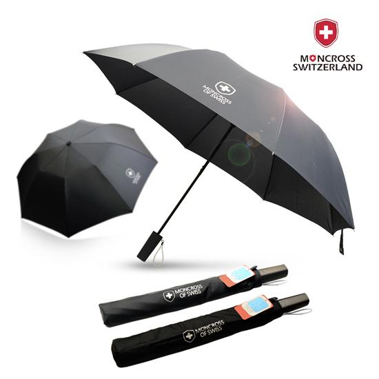 KLPK22230(100개 단가) 몽크로스 2단 솔리드 반자동 우산 우산제작 우산도매 판촉물 케이엘피코리아