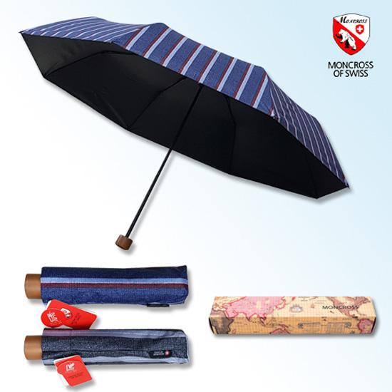 KLPK22232(100개 단가) 몽크로스 3단 스트라이프 UV(암막코팅) 우산제작 우산도매 판촉물 케이엘피코리아