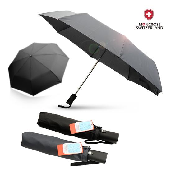 KLPK22235(100개 단가) 몽크로스 3단 전자동 솔리드 우산 우산제작 우산도매 판촉물 케이엘피코리아