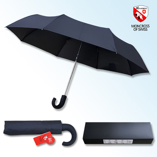 KLPK22236(100개 단가) 몽크로스 3단 솔리드 곡자 완전자동 우산 우산제작 우산도매 판촉물 케이엘피코리아