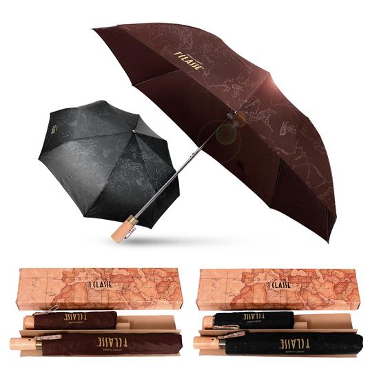 KLPK22244(100개 단가) 프리마클라쎄 2,3단 엠보 우산세트 우산제작 우산도매 판촉물 케이엘피코리아
