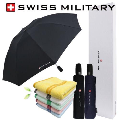 KLPK24023(100개 단가) SM3단완전자동 리버스우산+ 120타올 세트_신상품 우산 타올 세트 답례품 도매 판촉물 케이엘피코리아
