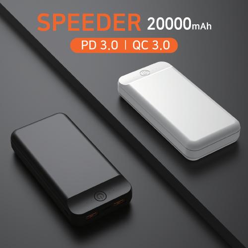 KLPK25003(100개 단가) 스피더 고속충전 보조배터리 [20000mAh]PD3.0+QC3.0