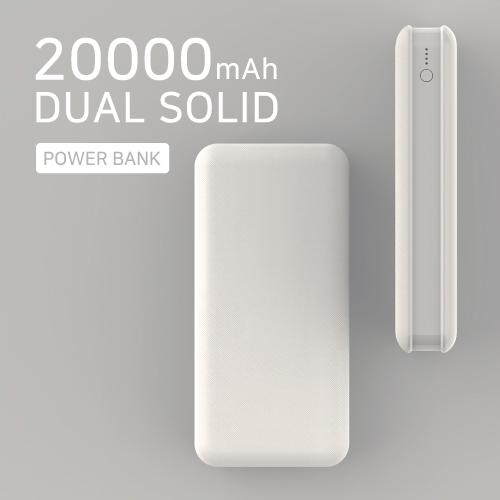 KLPK25007(100개 단가) 듀얼 솔리드 대용량 파워뱅크 보조배터리 [20000mAh]