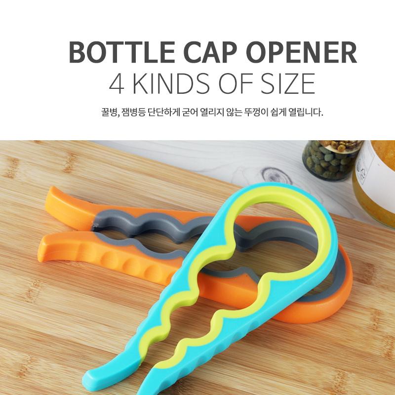 KLPK29015(100개 단가) 만능 병뚜껑 오프너 개업선물 판촉물 선물용품 케이엘피코리아