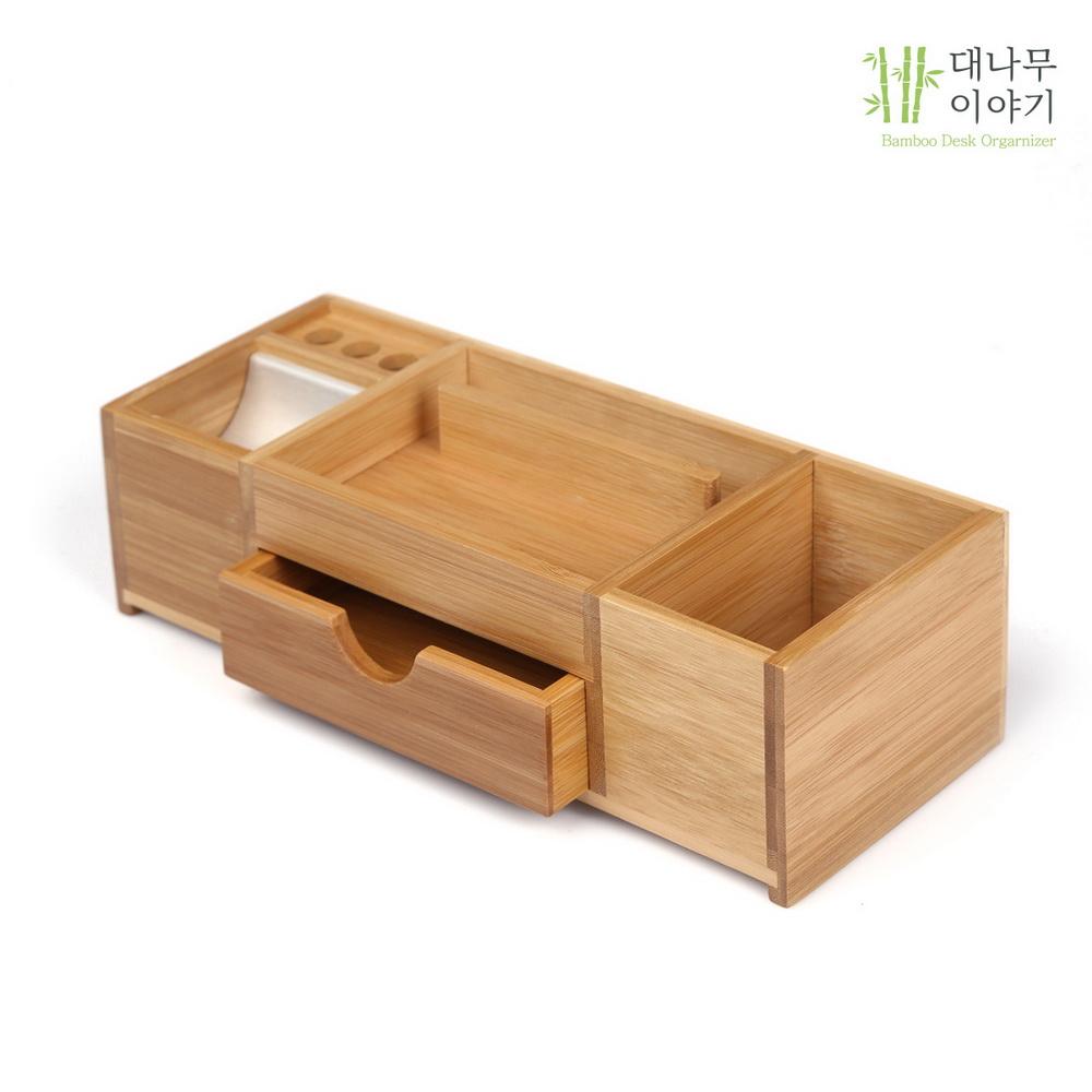 대나무 책상정리함 데스크오거나이저 BB102