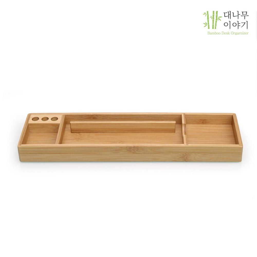 대나무 책상정리함 데스크오거나이저 BB103