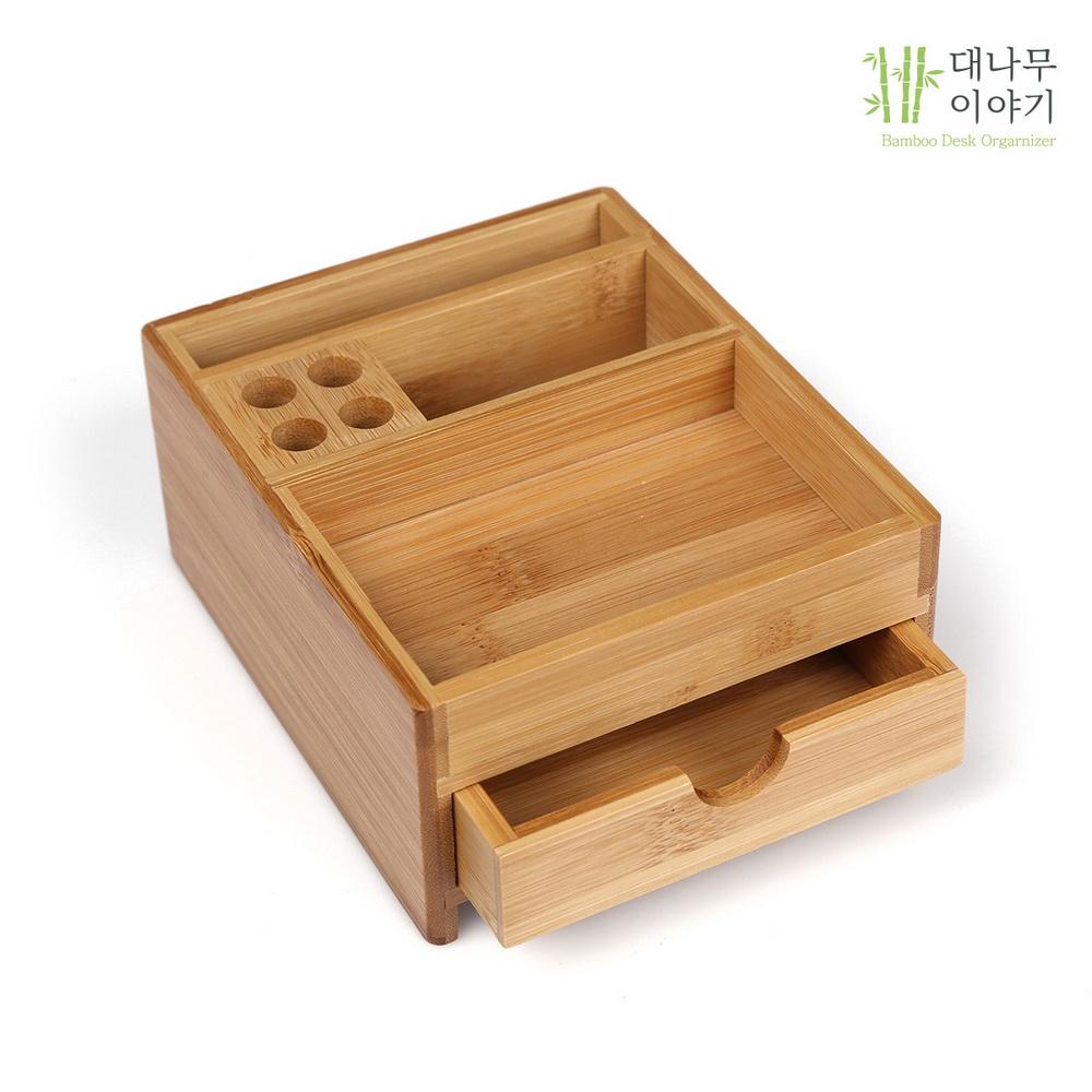 대나무 책상정리함 데스크오거나이저 BB106