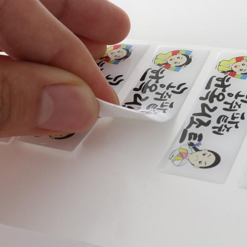 에폭시 스티커 제작 홍보물 판촉물 제작