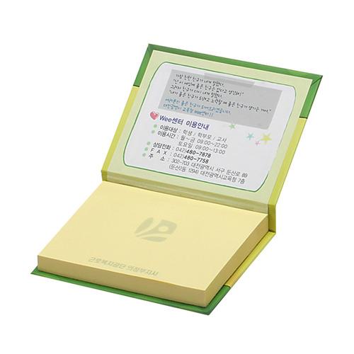 KLPK35007(1000개 단가) 양장 점착메모(대) 100매판촉물 케이엘피코리아