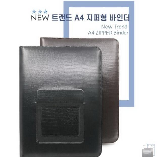 KLPK37041(100개 단가) 뉴트랜드 지퍼형A4바인더