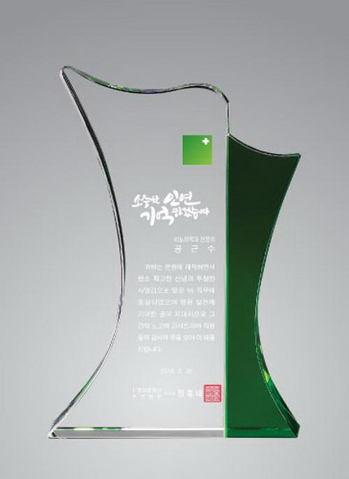 KLPK40014 크리스탈상패 65-01 130X200X40 상패 트로피 판촉물 제작 케이엘피코리아
