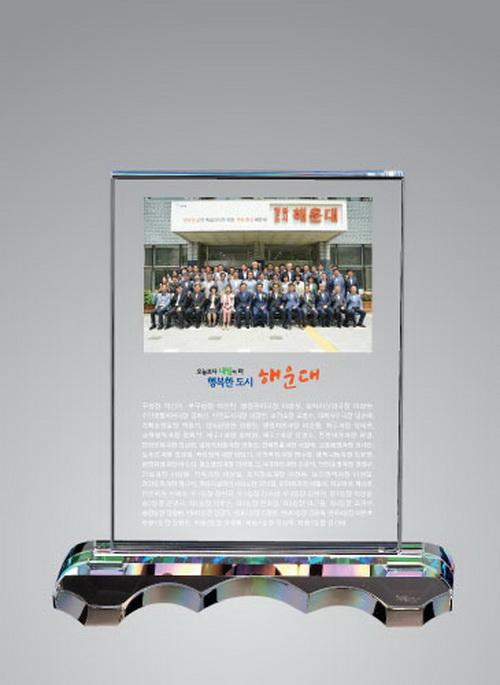 KLPK40020 크리스탈상패 66-03 190X210X55 상패 트로피 판촉물 제작 케이엘피코리아