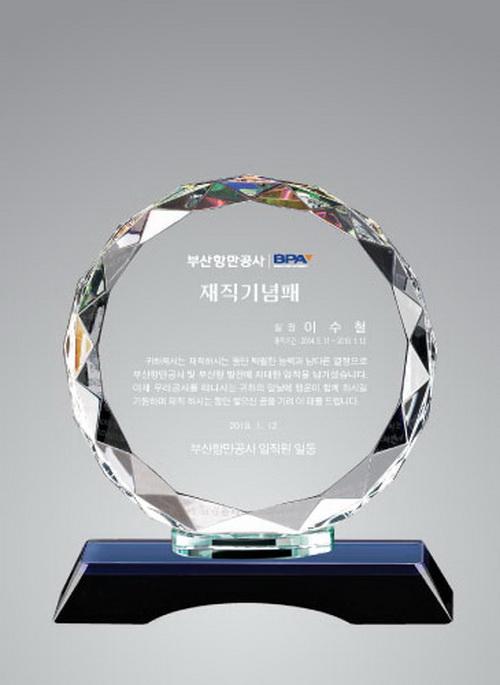 KLPK40023 크리스탈상패 67-03 190X210X55 상패 트로피 판촉물 제작 케이엘피코리아