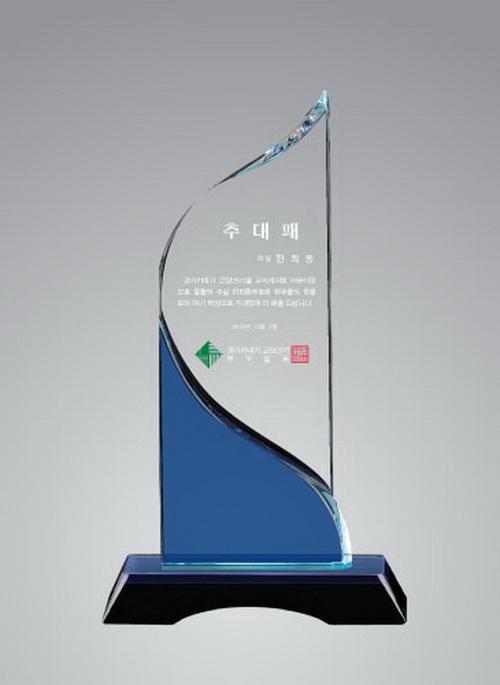 KLPK40027 크리스탈상패 68-03 130X250X50 상패 트로피 판촉물 제작 케이엘피코리아