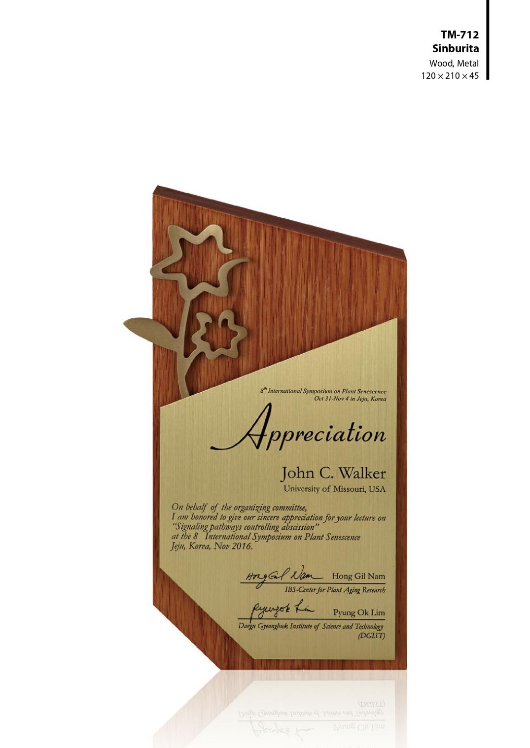 KLPK42010 영어감사패문구 나무공로패 감사패제작 상패 트로피 판촉물 제작 케이엘피코리아