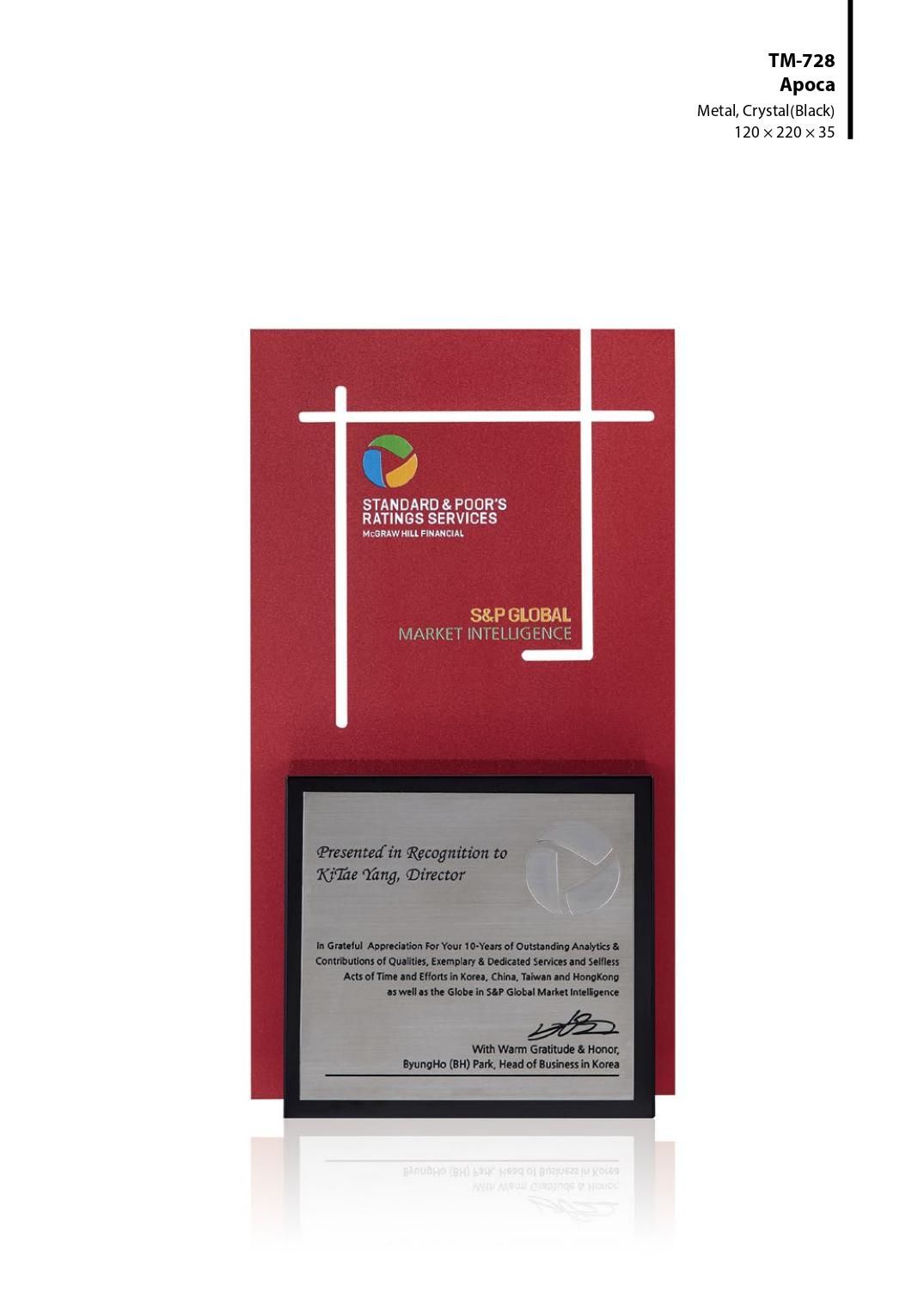 KLPK42024 감사패 공로패 디자인상패 회사행사 상패 트로피 판촉물 제작 케이엘피코리아