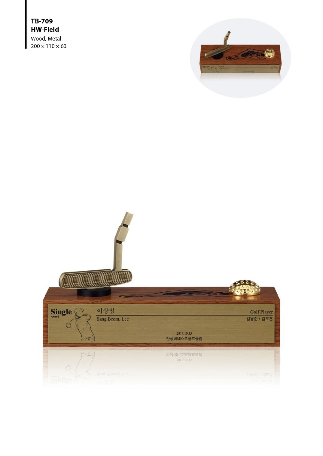 KLPK45009 미니골프트로피 홀인원패 싱글패 이글패 상패 트로피 판촉물 제작 케이엘피코리아