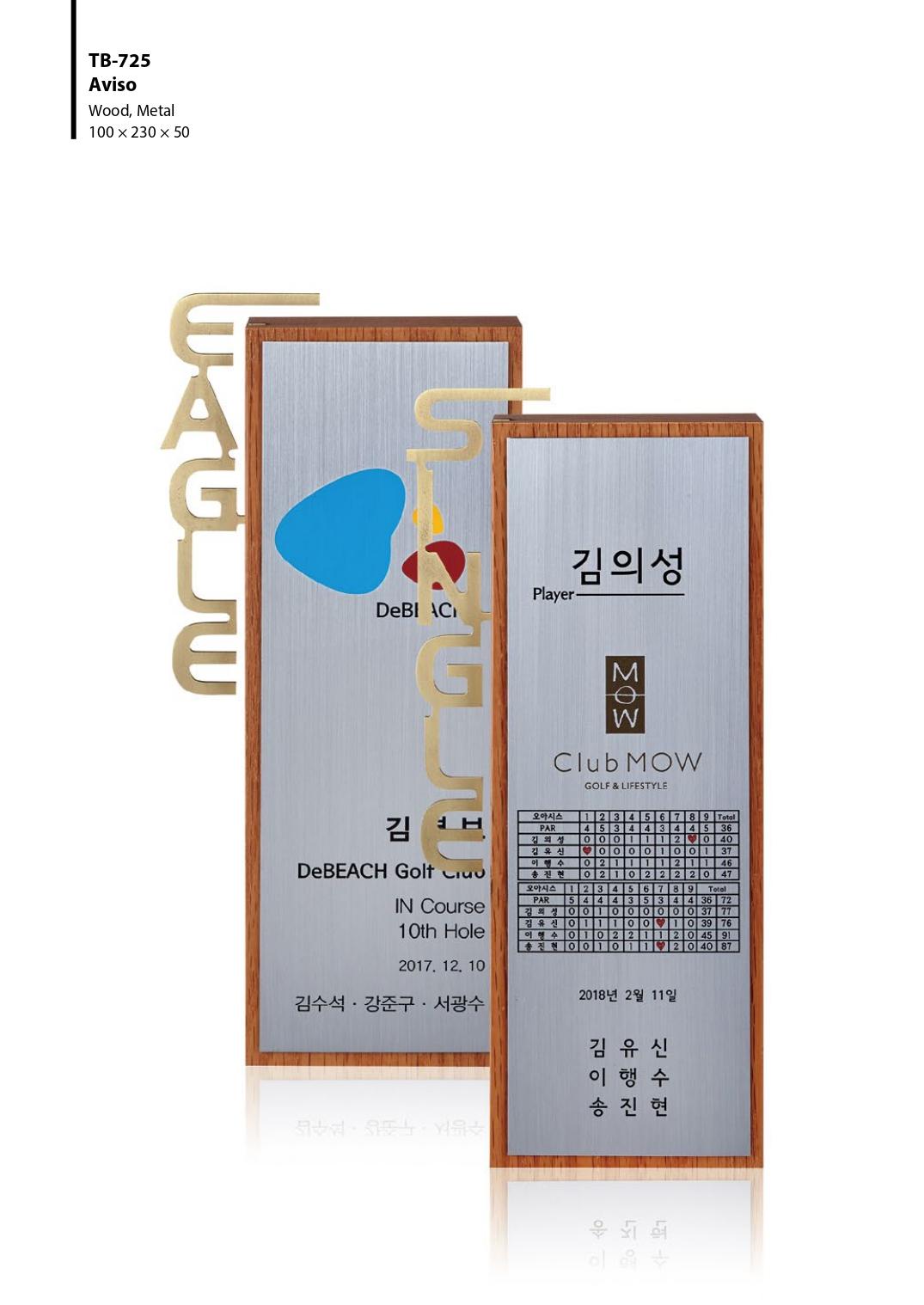 KLPK45025 이쁜골프패 홀인원패 이글패 싱글패제작 상패 트로피 판촉물 제작 케이엘피코리아