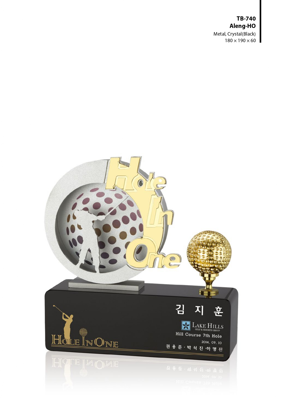 KLPK45040 Aleng-HO 홀인원패 골프트로피 상패 트로피 판촉물 제작 케이엘피코리아