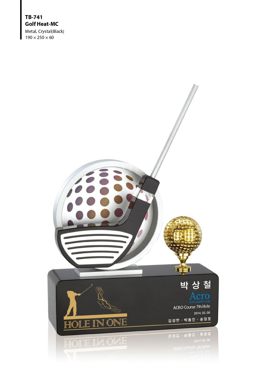 KLPK45041 Golf Heat-MC 홀인원패 골프트로피 상패 트로피 판촉물 제작 케이엘피코리아