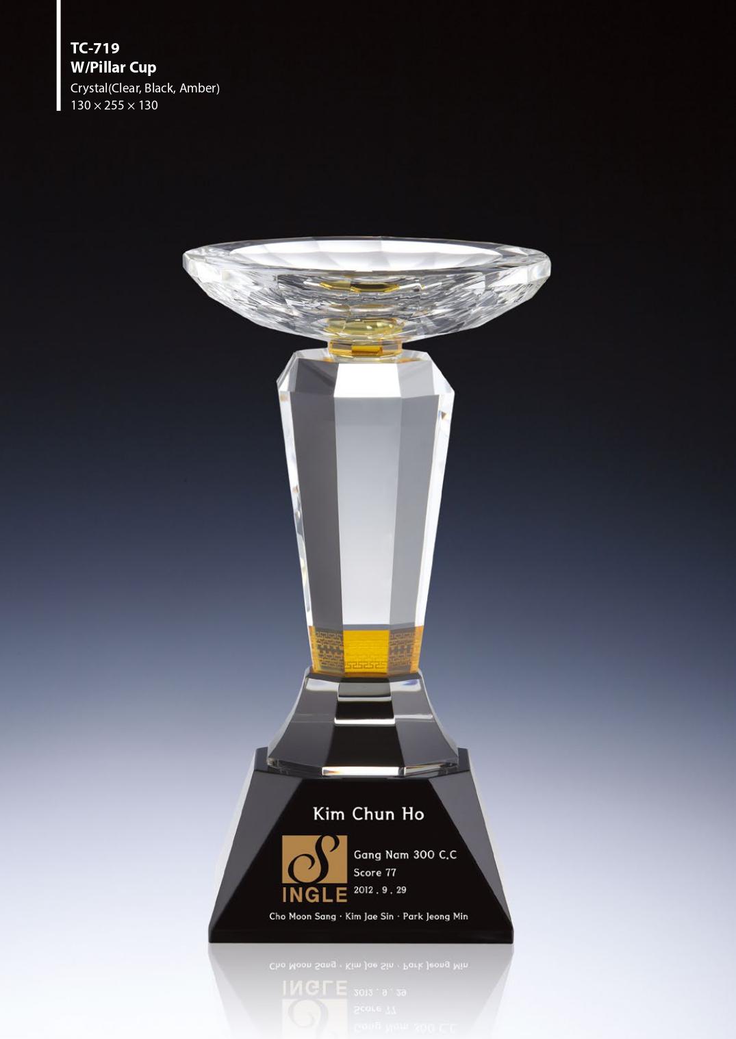 KLPK47019 W/Pillar Cup 싱글패 크리스탈 트로피 상패 트로피 판촉물 제작 케이엘피코리아